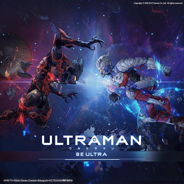 ULTRAMAN.BE ULTRA