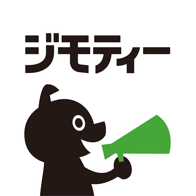 2019年 上半期 ヒット商品番付【日経MJ】令和・スマホペイ還元・東京五輪チケット・翔んで埼玉